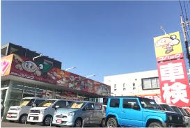 コバック川口122号店